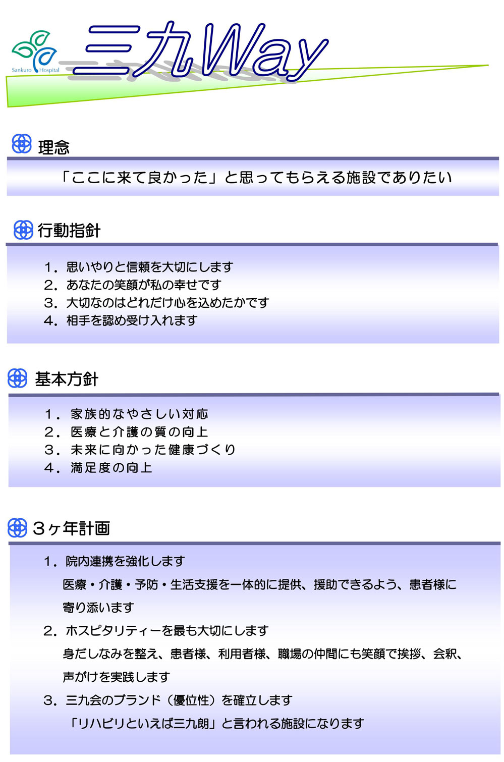 豊田 愛知 市 コロナ 感染 県